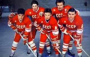 Soviet Red Army Team Photo, Fetisov top right