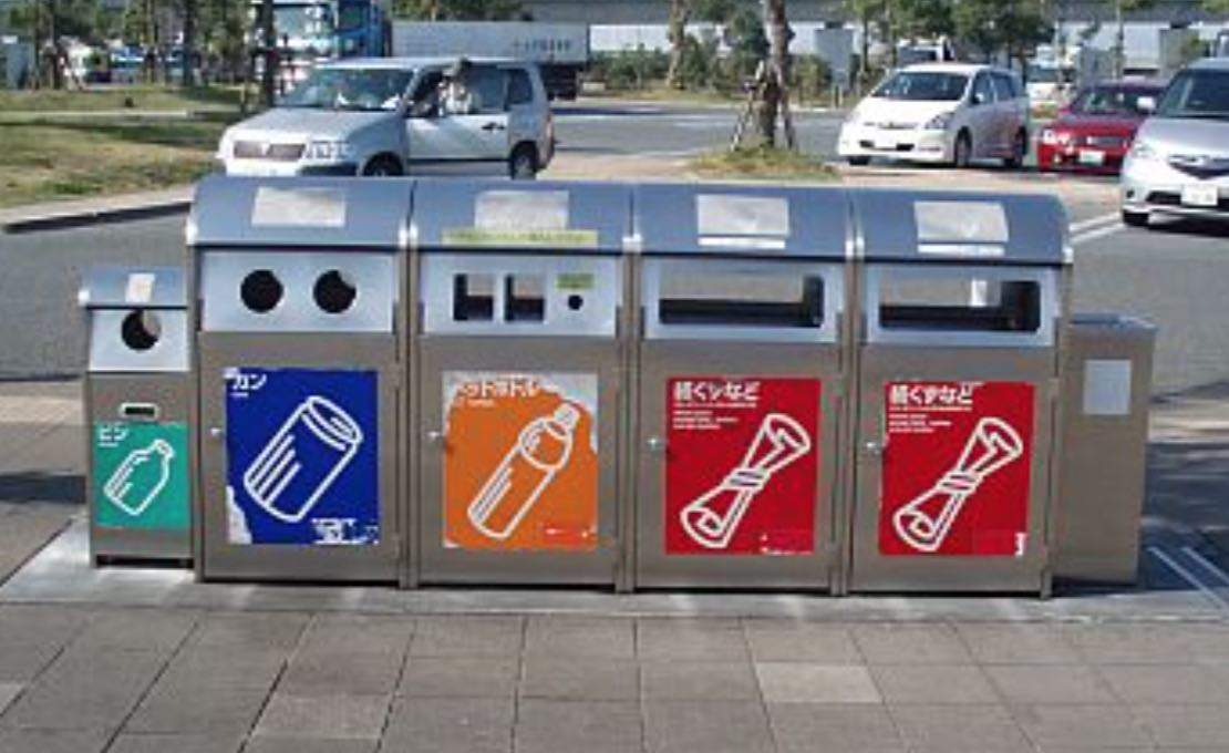 Garbage cans japan