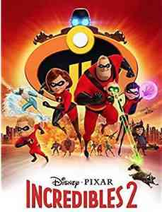 Bap Box art incredibles 2